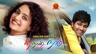 Nithya Menon Latest Tamil Movie | Nee Naan Naam | New Tamil Movies | Sharwanand