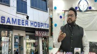 Bade Bhai Ne Ki Marhum Chote Bhai Ki Khahish Puri   Sameer Naam Ka Banaya Hospital   Shaik Subhani  