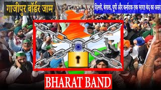 Bharat Bandh Update|| भारत बंद || Farmers Protest|| Corona Update | Latest News | Today Xpress Live