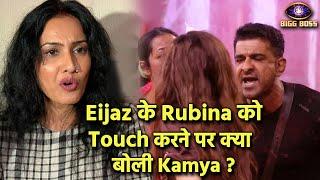 Bigg Boss 14: Eijaz Ne Kiya Rubina Ko Touch, Kya Boli Kamya Punjabi? | BB 14 Update