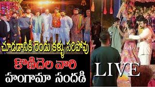 LIVE : Niharika Konidela Hangama Event | Chiranjeevi | Pawan Kalyan | Pawan Kalyan | Top Telugu TV