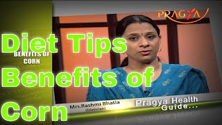 Diet Tips for weight loss Benefits of eating corn  tips by Dietician कॉर्न भुट्टा खाने के फायदे