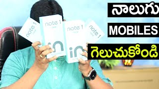 Micromax in note 1 unboxing telugu