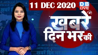 dblive news today   din bhar ki khabar, news of the day, hindi news india,latest news,bharat band