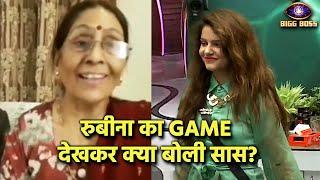 Bigg Boss 14: Rubina Ka Game Dekhkar Kya Boli Rubina Ki Sasu Maa, Abhinav Shukla Ki Maa