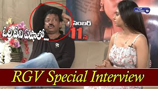 RGV Interview With Coronavirus Movie Team | RGV Latest Interview | Ram Gopal Varma | Top Telugu TV
