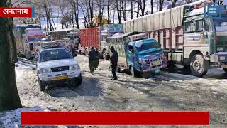 भारी बर्फबारी के बाद जम्मू-श्रीनगर राष्ट्रीय राजमार्ग बंद... ट्रक ड्राईवर परेशान