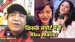 Bigg Boss 14: Rubina Abhinav Aur Kavita Ke Mamle Me Abu Malik Kya Bole? Kaun Hai Sahi Kaun Hai Galat