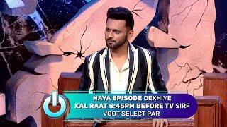 Bigg Boss 14: Lo Aa Gaya HERO Rahul Vaidya, Jald Hi Hogi Entry | Weekend Ka Vaar