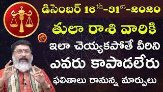 Tula Rasi December 16th - 31st 2020 | Rasi Phalalu Telugu | Mantha Suryanarayana Sharma | Libra