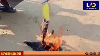 Narasingpur : ବ୍ଲକ ଛକ ଠାରେ ବିକ୍ଷୋଭ ପ୍ରଦର୍ଶନ