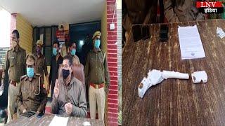 भट्ठा मालिक से रंगदारी मांगने वाले अभियुक्तों को पुलिस ने किया गिरफ्तार