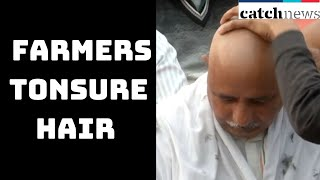 Farmers Tonsure Hair To Protest Against Centre's Farm Laws | Catch News
