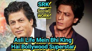 Real Life Ke Bhi King Hai Shah Rukh Khan, Janiye Asli Wajah