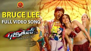 Bruce Lee Tamil Video Songs | Bruce Lee Video Song | Ram Charan | Rakul Preet