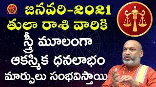 Tula Rasi January 1st - 31st 2021 | Rasi Phalalu Telugu | Nanaji Patnaik | Libra