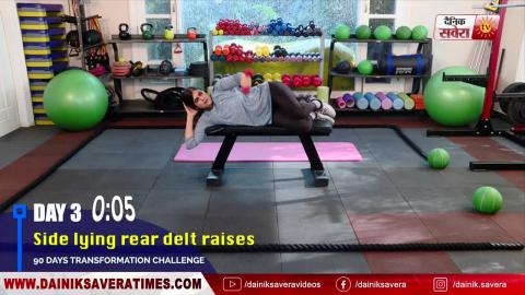 Fit with Jen || Day 3 || 90 Days Transformation Challenge || @8AM Daily on Dainik Savera TV