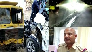 Sadak Hadse Mein Hui 5 Log Ki Mout | CCTV Footage | Gachibowli | Hyderabad |@Sach News