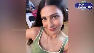 Shruthi Hassan Latest Dubsmash Video | Shruthi Hassan New Movie Updates | Top Telugu TV