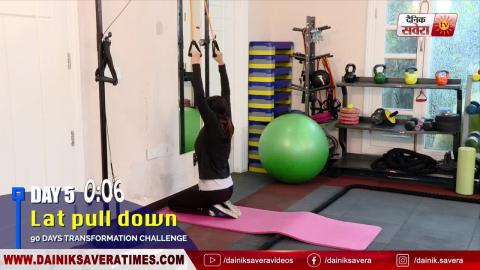 Fit with Jen || Day 5 || 90 Days Transformation Challenge || @8AM Daily on Dainik Savera TV