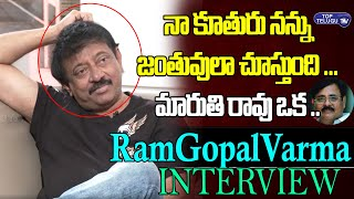RGV Exclusive Interview | RGV Special Interview With Murder Movie Team |  Top Telugu Tv