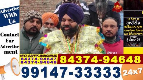 Bony Ajnala ਸੰਭਾਲਣਗੇ Amritsar Elections 'ਚ ਸਹਾਇਕ Observer ਦੀ ਜਿੰਮੇਵਾਰੀ