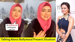 Sana Khan First Video After Marriage Talking About Bollywood and Marriage Life | Anas Saiyad