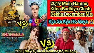 Dabangg 3 Vs Good Newwz Clash In Dec 2019, Coolie No 1 Vs Shakeela Clash In Dec 2020,Ye Kya Ho Gaya?