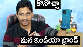 Micromax In Note 1 Review in Telugu || Indian Mobile brand under 11,000
