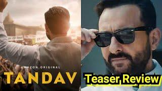 Tandav Teaser Review Starring Saif Ali Khan, Sunil Grover, Dimple Kapadia