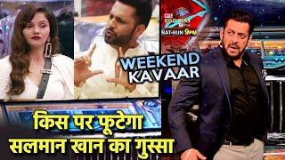 Bigg Boss 14: Salman Khan Ka Gussa Kispar Futega? | Rubina, Rahul, Eijaz Honge Nishane Par?