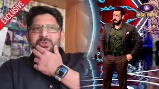 Bigg Boss 14: Arshad Warsi Reaction On Bigg Boss, Salman Khan And More