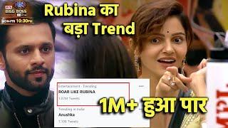 Bigg Boss 14: Rubina Fans Ka BIG TREND, 1M+ Hua Paar, Kya Rahul Fans Todenge?