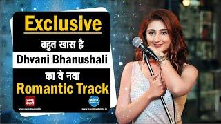 Exclusive बहुत खास है Dhvani Bhanushali का ये नया Romantic Track