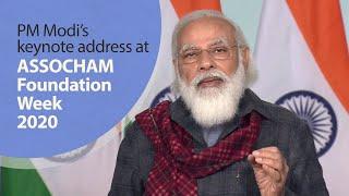 PM Modi's keynote address at ASSOCHAM Foundation Week 2020 | PMO