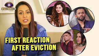 Bigg Boss 14: Kashmera Shah First Reaction After Eviction | Rubina Dilaik, Eijaz Khan, Rahul Vaidya