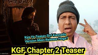 KGF Chapter 2 Teaser, Kya Ye Teaser Sirf Kannada Version Mein Release Hoga? SURYA Reaction To A Fan