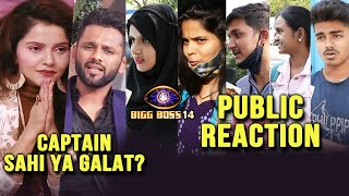 Bigg Boss 14: Rubina Dilaik Bani Captain, Sahi Ya Galat? | PUBLIC REACTION