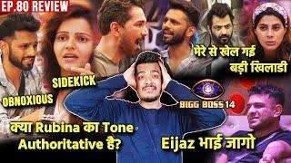 Bigg Boss 14 Review EP 80 | Rahul Vs Rubina Kaun ✅ Kaun ❌, Abhinav Vs Rahul, Nikki Badi Khiladi
