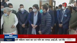 Congress Leader Motilal Vora Death, Congress Leader Rahul Gandhi - Priyanka Gandhi ने दी श्रद्धांजलि
