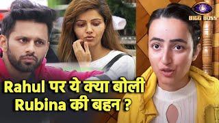 Bigg Boss 14: Rahul Vaidya Ke Abhinav Aur Rubina Ke Comment Par Kya Boli Rubina Ki Behan