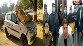 जालौन: पुलिस को मिली बड़ी सफलता, गांजा तस्कर हुए गिरफ्तार