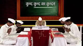 Gyanshala | Kund Kund Ka Kundan | EP-8 | ज्ञानशाला, कुंद कुंद का कुंदन