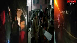 रायबरेली: बदमाशों ने व्यावसायी पर बरसाई गोलियां, मचा हड़कंप
