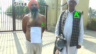 इस किसान ने सभी नेताओं(INLD, CONG, AKALI, AAP) को अर्धनग्न हो दी नसीहत,ये नेता कर रहे किसानों का नाश