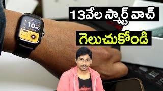 Amazfit GTS 2 Smart Watch Unboxing Telugu