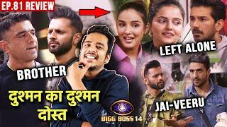 Bigg Boss 14 Review EP 81 | Rubina Abhinav Left Alone, Rahul Vaidya Eijaz Khan Eksath ????