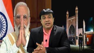 PM Modi Congrats And Appreciates The Aligarh Muslim University Students |@Sach News