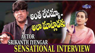 Actor Srikanth Iyengar Sensational Interview | RGV's Murder Movie | Top Telugu Tv