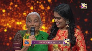 Sayali Kamble को Support करने आई Warrior Dadi | Indian Idol Season 12